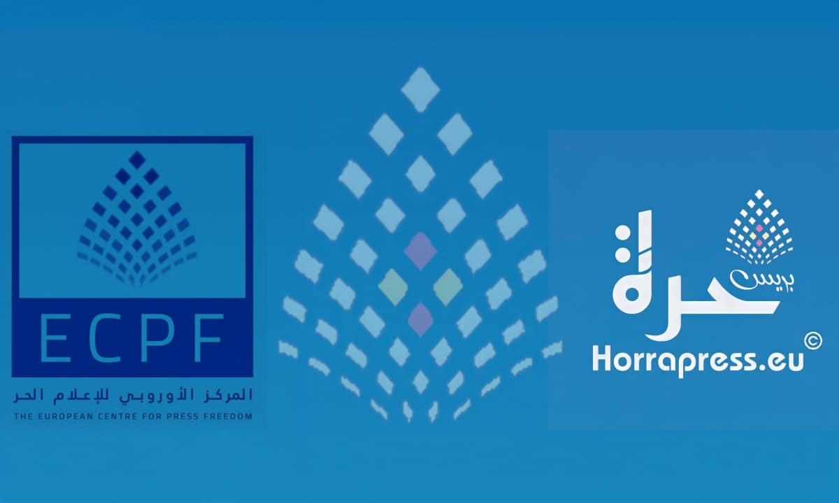 حرة بريس HorraPress