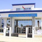 جامعة شعيب الدكالي.. 16 أستاذا باحثا على موعد مع محكمة الجديدة يوم الإثنين القادم
