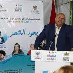 نوفل البوعمري في رثاء محمد الملاحي رئيس جماعة واد لاو